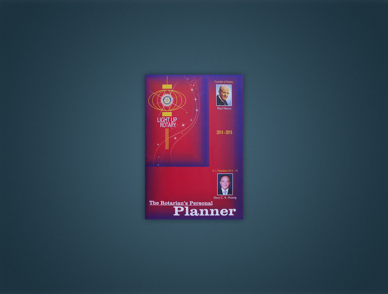 Rotary 2014 Theme Planner Book
