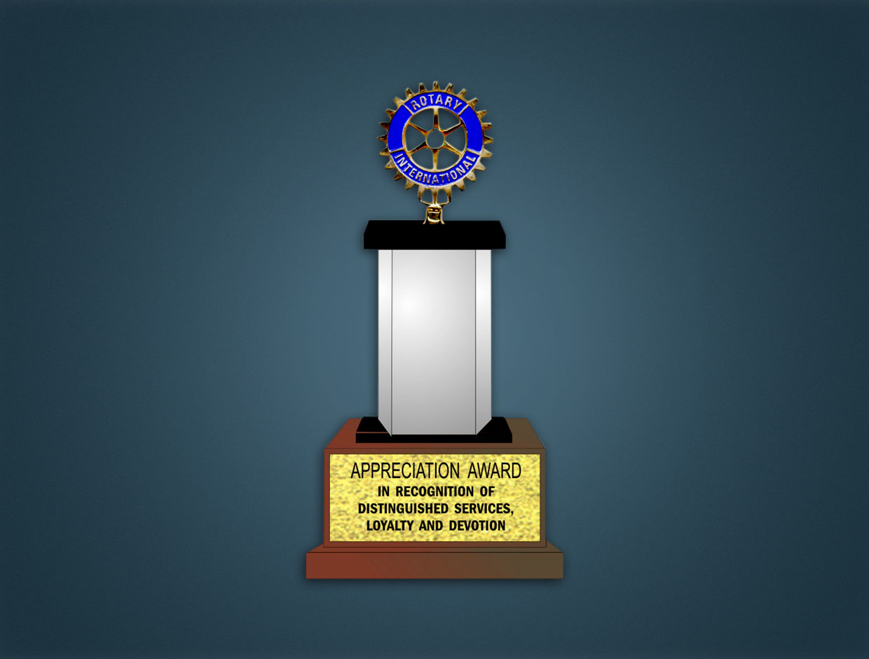 Rotary Trophy