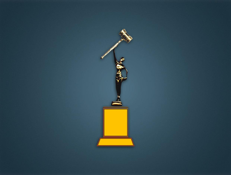 Lions Trophy